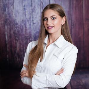 invatatoare Irina Vasile