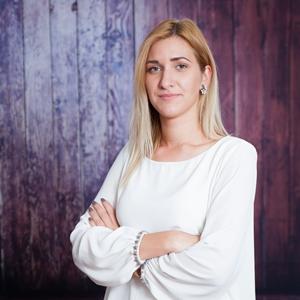 prof. inv primar Andreea Rntea
